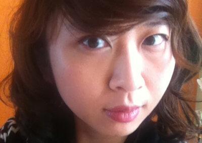 Sally Wen Mao (2014)